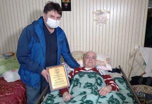 Realizan homenaje y reconocimiento a ex regidor de la comuna de Aysén José Abello Méndez